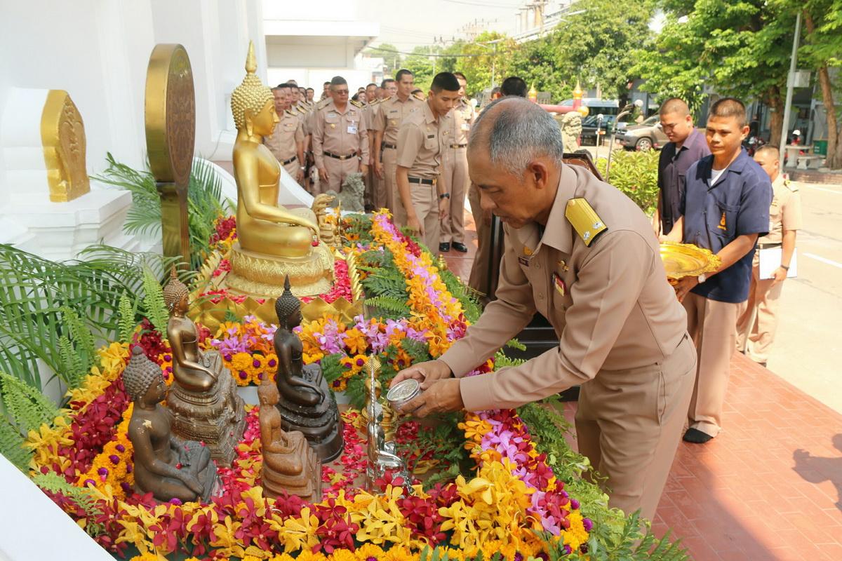 Royal Thai Navy - Detail Main